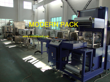 Automatic Film Shrinking Packing Machine (MP-5040A)